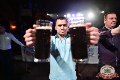 День пивовара, 9 июня 2018 - Ресторан «Максимилианс» Уфа - 027
