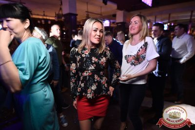 День пивовара, 9 июня 2018 - Ресторан «Максимилианс» Уфа - 035