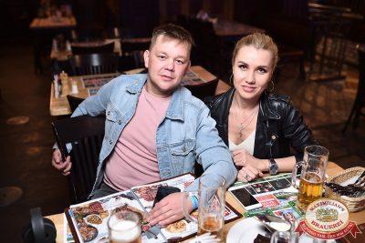 День пивовара, 9 июня 2018 - Ресторан «Максимилианс» Уфа - 044