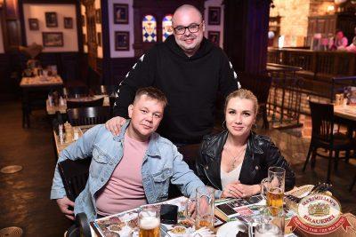 День пивовара, 9 июня 2018 - Ресторан «Максимилианс» Уфа - 045