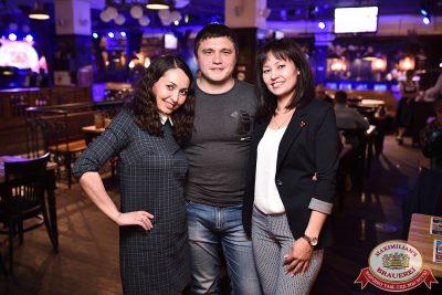День пивовара, 9 июня 2018 - Ресторан «Максимилианс» Уфа - 046