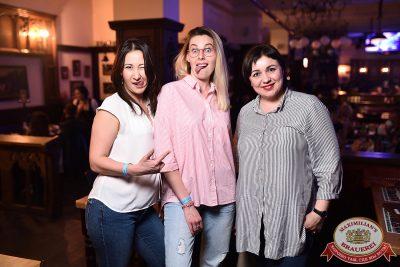 День пивовара, 9 июня 2018 - Ресторан «Максимилианс» Уфа - 057