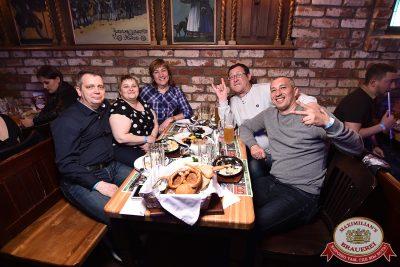 День пивовара, 9 июня 2018 - Ресторан «Максимилианс» Уфа - 064