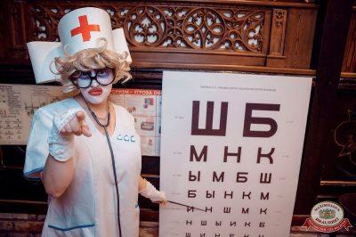 День медика, 15 июня 2018 - Ресторан «Максимилианс» Уфа - 13