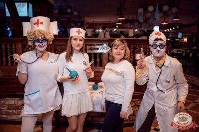 День медика, 15 июня 2018 - Ресторан «Максимилианс» Уфа - 2