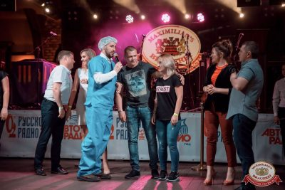 День медика, 15 июня 2018 - Ресторан «Максимилианс» Уфа - 20
