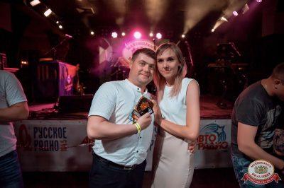 День медика, 15 июня 2018 - Ресторан «Максимилианс» Уфа - 23