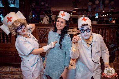 День медика, 15 июня 2018 - Ресторан «Максимилианс» Уфа - 3