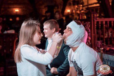 День медика, 15 июня 2018 - Ресторан «Максимилианс» Уфа - 32