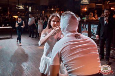 День медика, 15 июня 2018 - Ресторан «Максимилианс» Уфа - 35