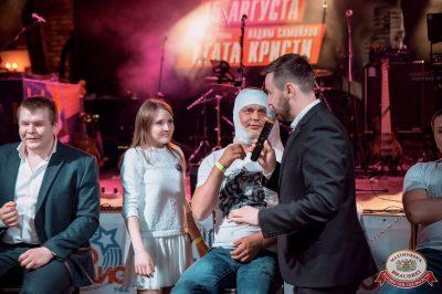 День медика, 15 июня 2018 - Ресторан «Максимилианс» Уфа - 36