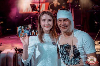 День медика, 15 июня 2018 - Ресторан «Максимилианс» Уфа - 39