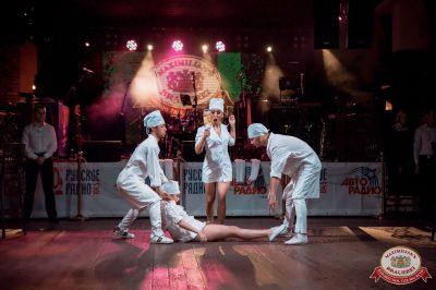 День медика, 15 июня 2018 - Ресторан «Максимилианс» Уфа - 41
