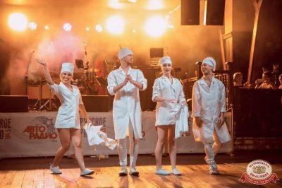 День медика, 15 июня 2018 - Ресторан «Максимилианс» Уфа - 43