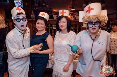 День медика, 15 июня 2018 - Ресторан «Максимилианс» Уфа - 5