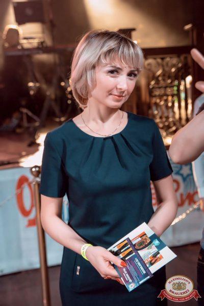 День медика, 15 июня 2018 - Ресторан «Максимилианс» Уфа - 51