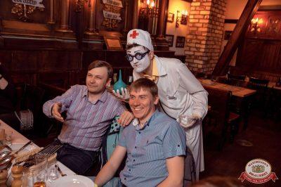 День медика, 15 июня 2018 - Ресторан «Максимилианс» Уфа - 69