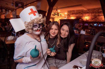 День медика, 15 июня 2018 - Ресторан «Максимилианс» Уфа - 70