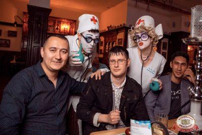 День медика, 15 июня 2018 - Ресторан «Максимилианс» Уфа - 72