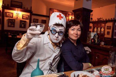 День медика, 15 июня 2018 - Ресторан «Максимилианс» Уфа - 73