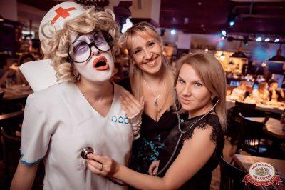 День медика, 15 июня 2018 - Ресторан «Максимилианс» Уфа - 79