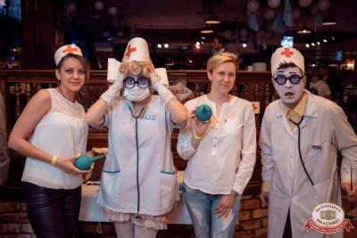 День медика, 15 июня 2018 - Ресторан «Максимилианс» Уфа - 8