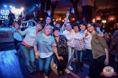 День медика, 15 июня 2018 - Ресторан «Максимилианс» Уфа - 80