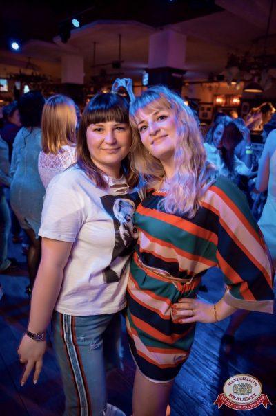 День медика, 15 июня 2018 - Ресторан «Максимилианс» Уфа - 83