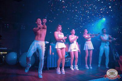 «Дыхание ночи»: White Show. Dj Denis Rublev, 23 июня 2018 - Ресторан «Максимилианс» Уфа - 1