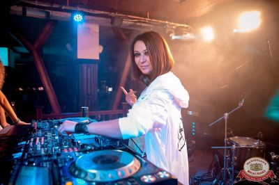 «Дыхание ночи»: White Show. Dj Denis Rublev, 23 июня 2018 - Ресторан «Максимилианс» Уфа - 12