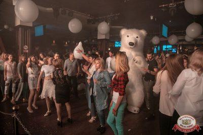 «Дыхание ночи»: White Show. Dj Denis Rublev, 23 июня 2018 - Ресторан «Максимилианс» Уфа - 13