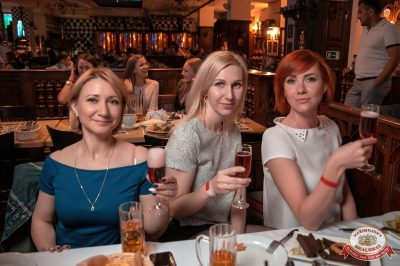 «Дыхание ночи»: White Show. Dj Denis Rublev, 23 июня 2018 - Ресторан «Максимилианс» Уфа - 16