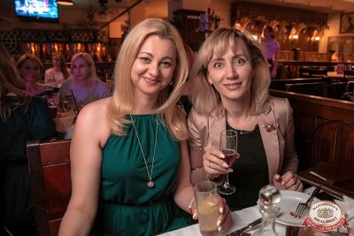 «Дыхание ночи»: White Show. Dj Denis Rublev, 23 июня 2018 - Ресторан «Максимилианс» Уфа - 17