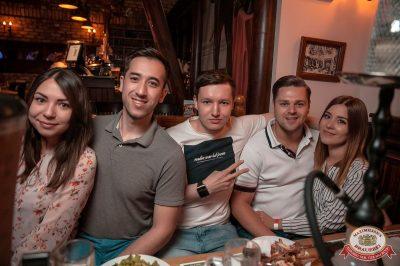 «Дыхание ночи»: White Show. Dj Denis Rublev, 23 июня 2018 - Ресторан «Максимилианс» Уфа - 19