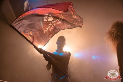 «Дыхание ночи»: White Show. Dj Denis Rublev, 23 июня 2018 - Ресторан «Максимилианс» Уфа - 2