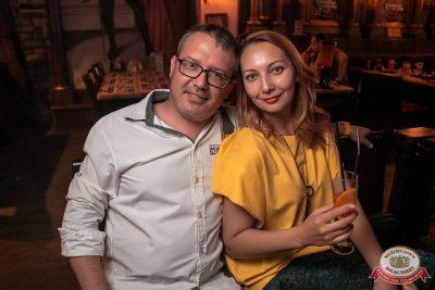 «Дыхание ночи»: White Show. Dj Denis Rublev, 23 июня 2018 - Ресторан «Максимилианс» Уфа - 20