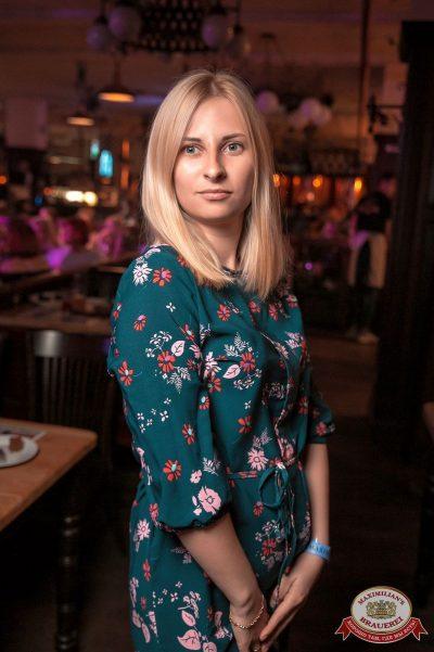 «Дыхание ночи»: White Show. Dj Denis Rublev, 23 июня 2018 - Ресторан «Максимилианс» Уфа - 21