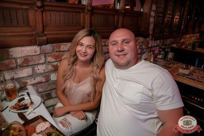 «Дыхание ночи»: White Show. Dj Denis Rublev, 23 июня 2018 - Ресторан «Максимилианс» Уфа - 23