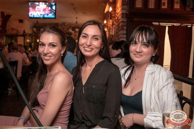 «Дыхание ночи»: White Show. Dj Denis Rublev, 23 июня 2018 - Ресторан «Максимилианс» Уфа - 27