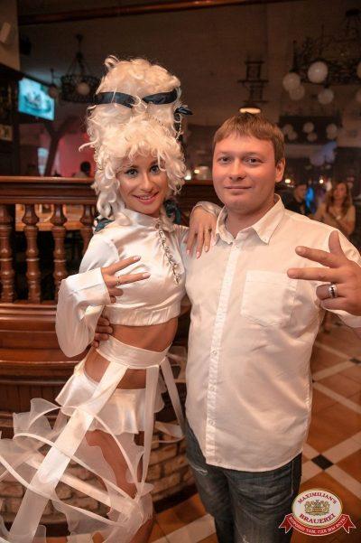«Дыхание ночи»: White Show. Dj Denis Rublev, 23 июня 2018 - Ресторан «Максимилианс» Уфа - 28
