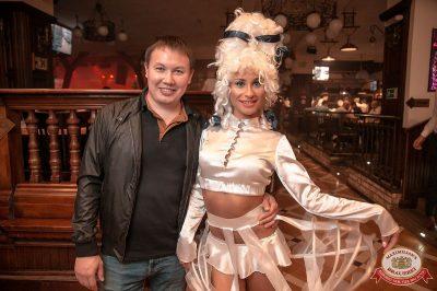 «Дыхание ночи»: White Show. Dj Denis Rublev, 23 июня 2018 - Ресторан «Максимилианс» Уфа - 29