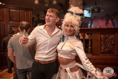 «Дыхание ночи»: White Show. Dj Denis Rublev, 23 июня 2018 - Ресторан «Максимилианс» Уфа - 30
