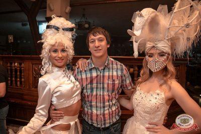 «Дыхание ночи»: White Show. Dj Denis Rublev, 23 июня 2018 - Ресторан «Максимилианс» Уфа - 33