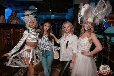 «Дыхание ночи»: White Show. Dj Denis Rublev, 23 июня 2018 - Ресторан «Максимилианс» Уфа - 41