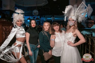 «Дыхание ночи»: White Show. Dj Denis Rublev, 23 июня 2018 - Ресторан «Максимилианс» Уфа - 42