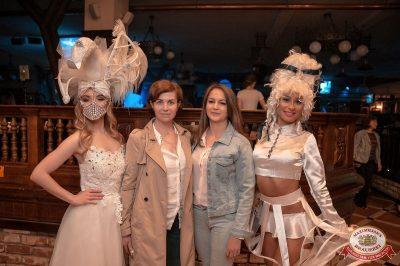 «Дыхание ночи»: White Show. Dj Denis Rublev, 23 июня 2018 - Ресторан «Максимилианс» Уфа - 43