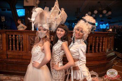 «Дыхание ночи»: White Show. Dj Denis Rublev, 23 июня 2018 - Ресторан «Максимилианс» Уфа - 44