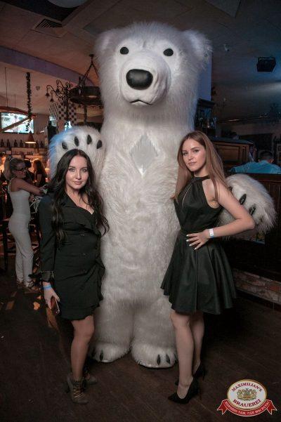 «Дыхание ночи»: White Show. Dj Denis Rublev, 23 июня 2018 - Ресторан «Максимилианс» Уфа - 51