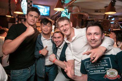 «Дыхание ночи»: White Show. Dj Denis Rublev, 23 июня 2018 - Ресторан «Максимилианс» Уфа - 53
