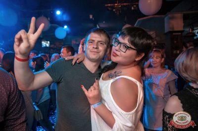 «Дыхание ночи»: White Show. Dj Denis Rublev, 23 июня 2018 - Ресторан «Максимилианс» Уфа - 54